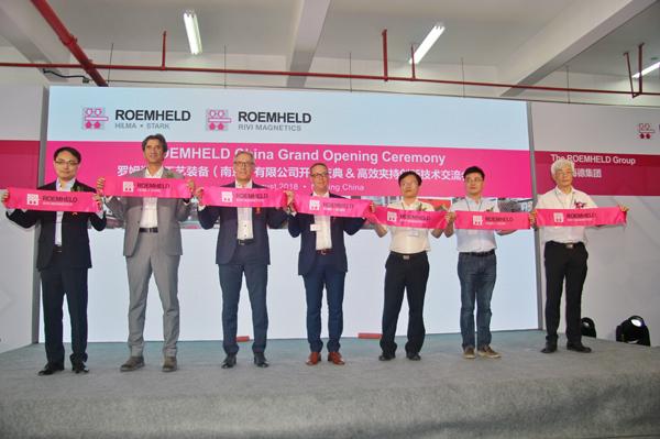 Production Systems Co., Ltd (RPS). Przejmuje sprzedaż i serwis produktów Roemheld na rynku chińskim.